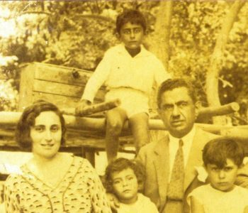 عائلة يوسف شاهين