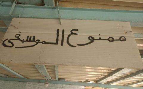 طنجة المغرب