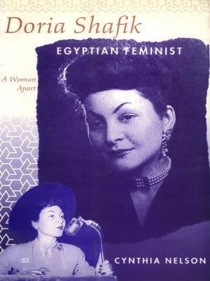 Doria Shafik A Woman Apart cover - غلاف كتاب امرأة مختلفة عن حياة درية شفيق
