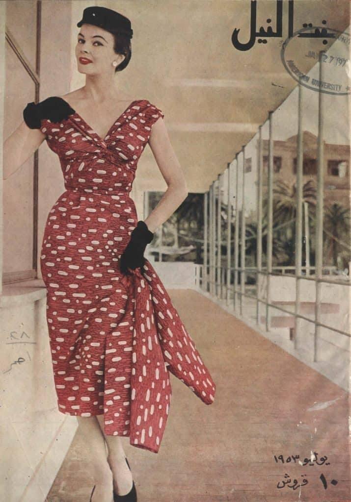 مجلة بنت النيل يوليو 1953