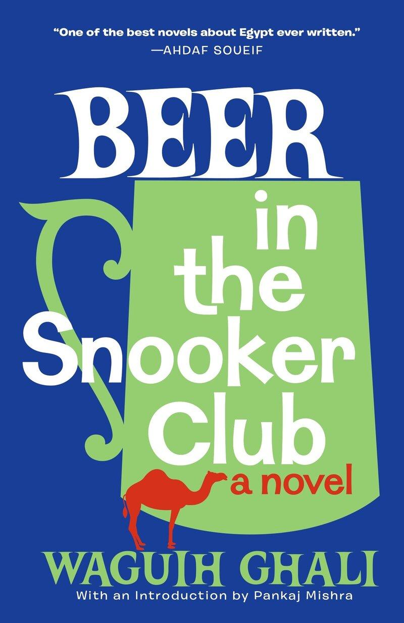 غلاف كتاب بيرة في نادي البلياردة - وجيه غالي