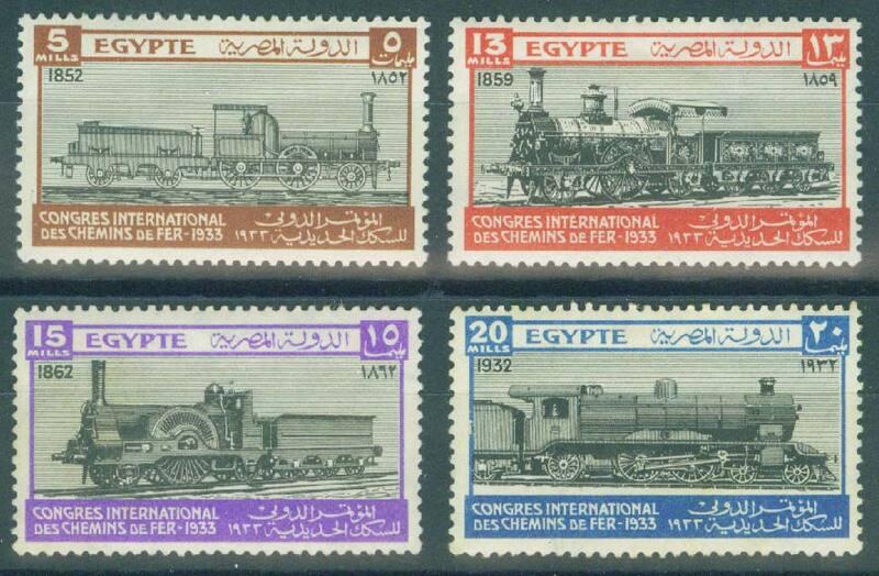 المؤتمر الدولي للسكك الحديدية:طابع بريد القطار ٢