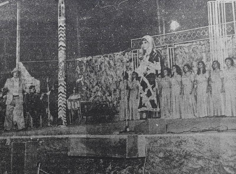 فيروز في مصر