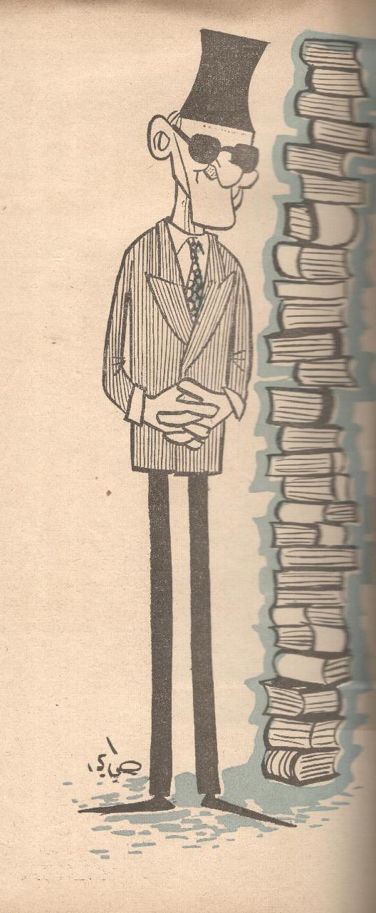 طه حسين كما رسمه أحمد حجازي عندما نشر المقال في صباح الخير، مارس 1958