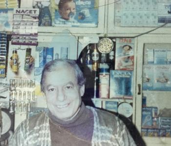 شفيع سالم 1927 - 2004