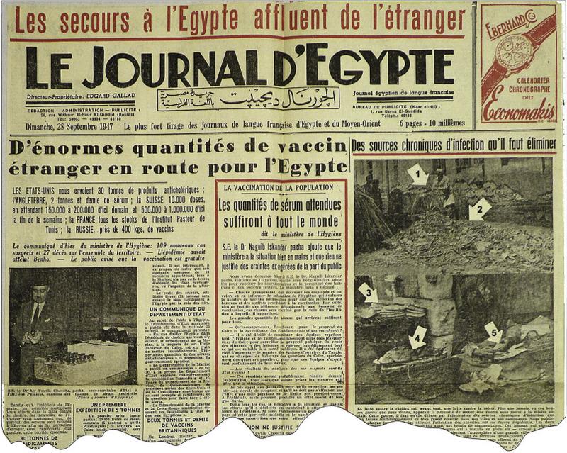 خروج أغنياء المصريين إلى الخارج (العنوان الأحمر)، و كميات هائلة من مصل ضد الكوليرا في طريقها إلى مصر بعد إنتشار الوباء، 1947، عنواين الجورنال ديجيبت