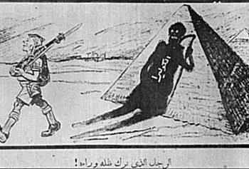 إنتشار وباء الكوليرا في مصر، 1947