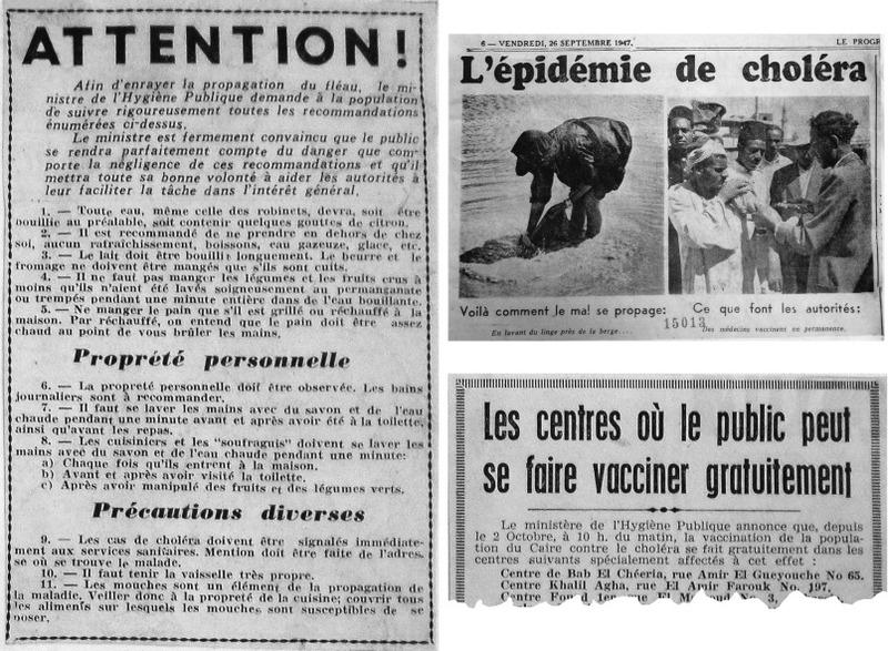تحذيرات للتعامل وباء الكوليرا بعد إنتشاره في مصر، 1947، جريدة لو بروجريه