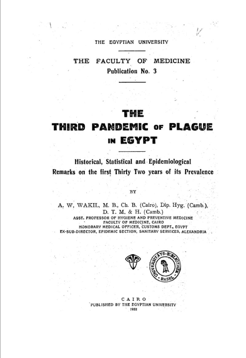 """غلاف كتاب """"جائحة الطاعون الثالثة في مصر"""""""